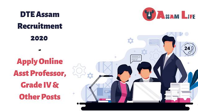 DTE Assam Recruitment 2020