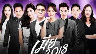 Phim thái lan Kiêu Hãnh Và Định Kiến