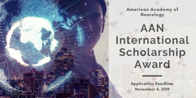 """منحة تقدمها الأكاديمية الأمريكية لعلم الأعصاب """"AAN """"  برسم سنة 2020"""