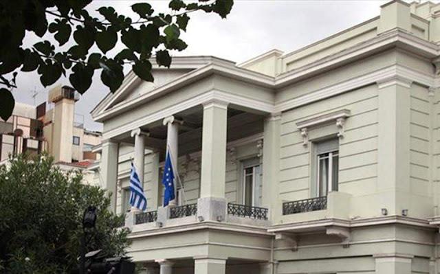 Διαγραφή συγκεκριμένων αναφορών από τα σχολικά βιβλία αποφάσισε η Μεικτή Επιτροπή Ελάδας - ΠΓΔΜ