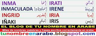 nombres en letras arabes: IRATI IRENE IRIA IRIS