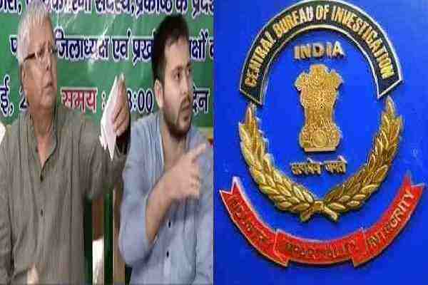 cbi-summoned-lalu-prasad-yadav-and-tejashwi-yadav-for-inquiry