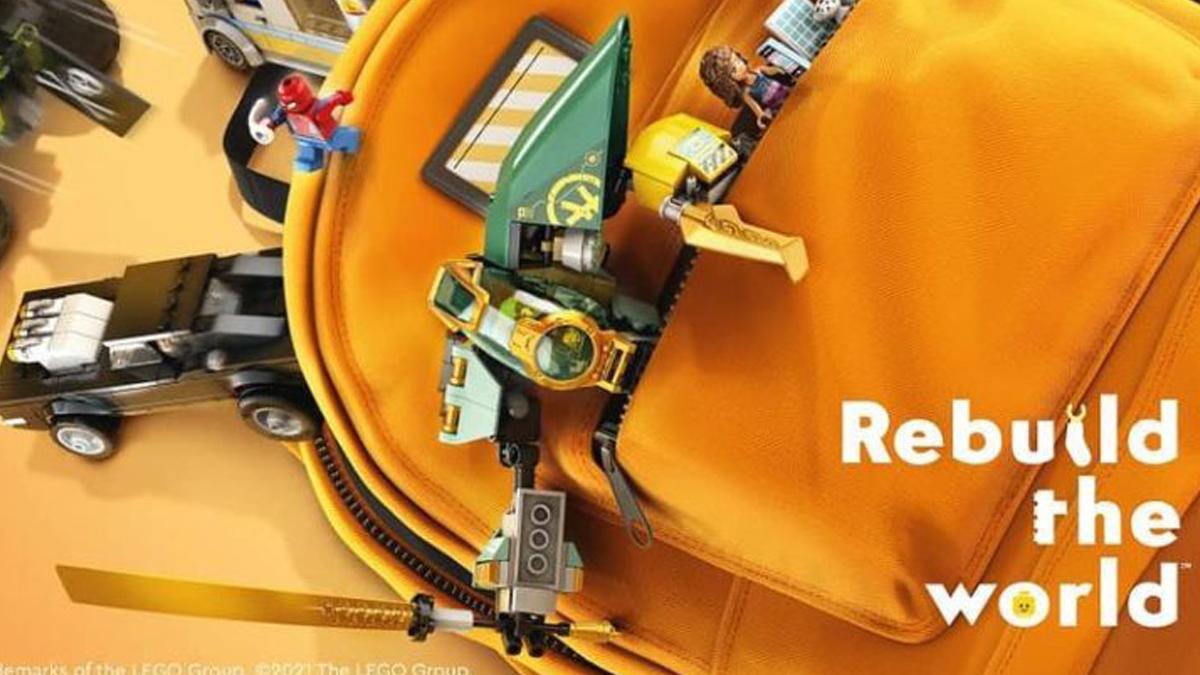レゴニンジャゴー・シーズン15新製品ロイドのロボット2021年発売?
