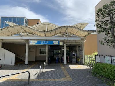 小田急線 栗平駅