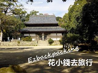 太宰府觀世音寺