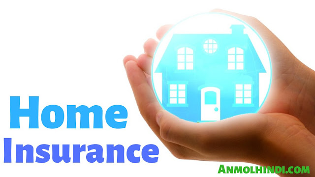 Home Insurance in Hindi, what is home Insurance
