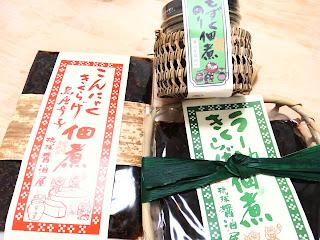 沖縄旅行 お土産に買ったもの おすすめ5選♪