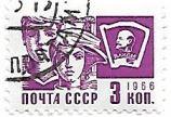 Selo Komsomol