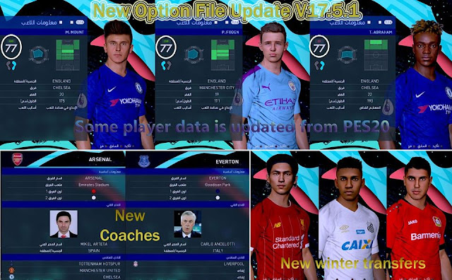 New OF Update 22.12 For PES 2017 SMoKE V17.1.5 by EsLaM
