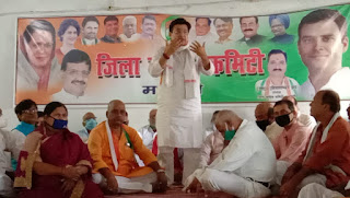 congress-wil-fight-stronmgly-in-bihra-election-rishi-mishra
