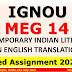 MEG 14 Solved Assignment 2021-22