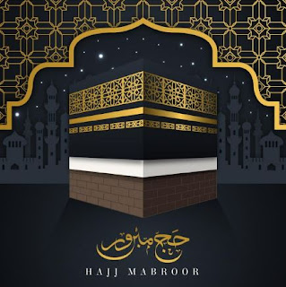 gambar & ucapan bulan ramadhan 2020 -gambar menyambut ramadhan