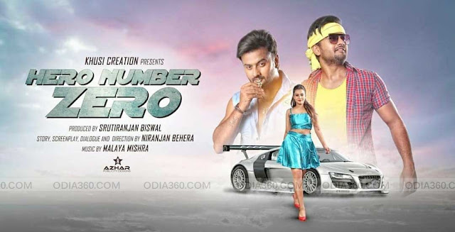 Hero Number Zero Odia film Poster, Motion Poster