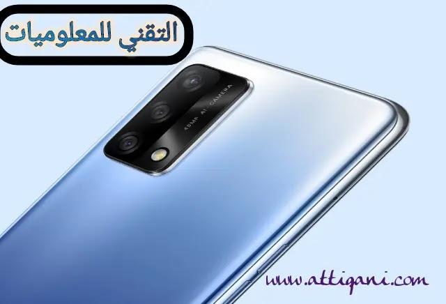 تعرف على مميزات هاتف -OppO A74-