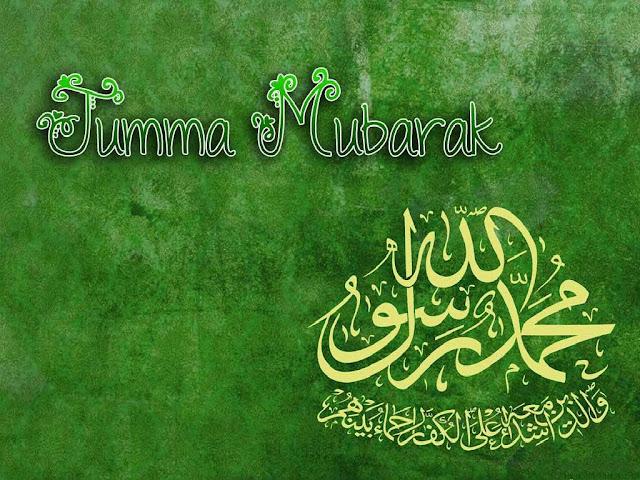 jumma mubarak images with quotes