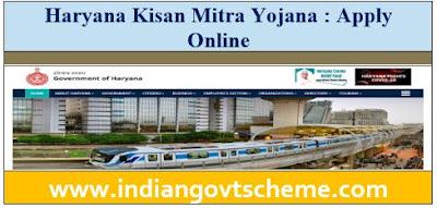 Haryana Kisan Mitra Yojana