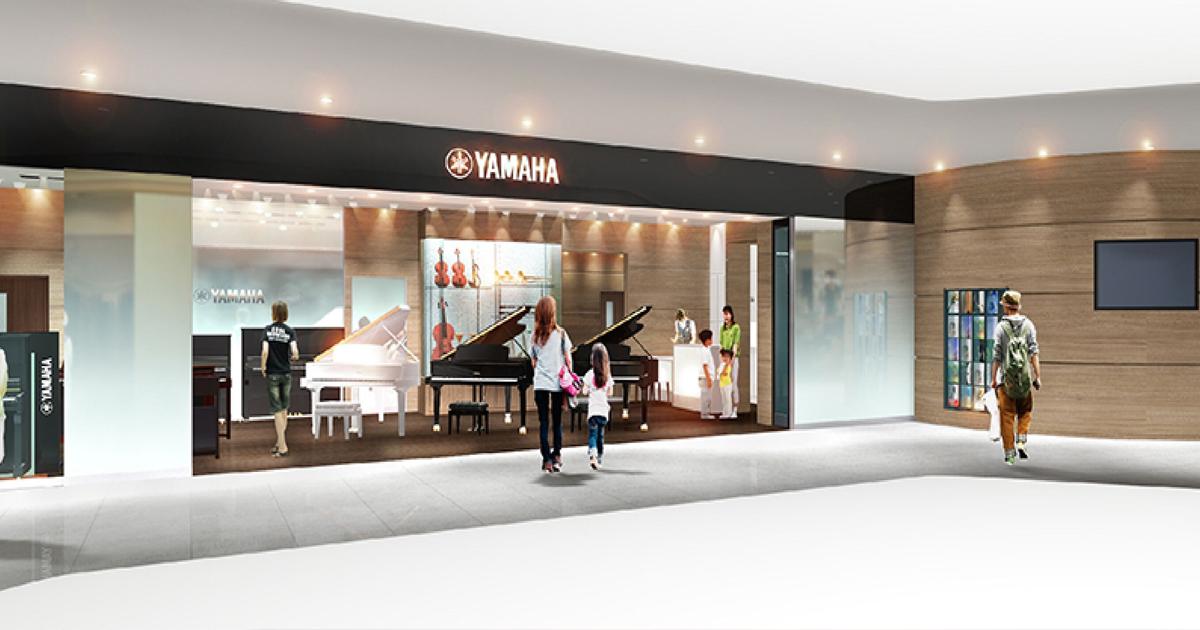 Sự kiện cửa hàng âm nhạc Yamaha đầu tiên tại Việt Nam
