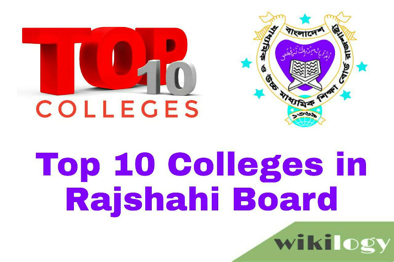 Top 10 Colleges in Rajshahi Board
