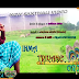 Santali Song 2019 Download INMA TRIYE ORONG