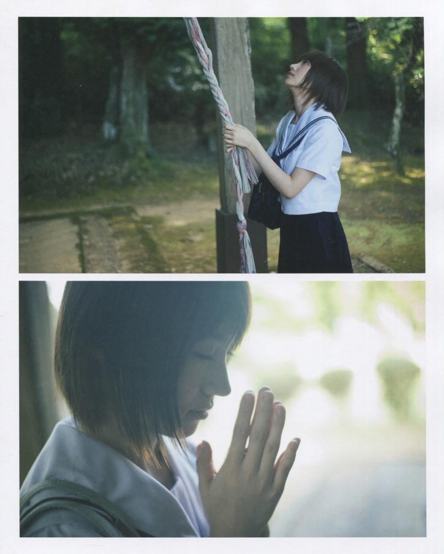 Ota Yuuri 太田夢莉, B.L.T Magz SUMMER CANDY 2017 No.02