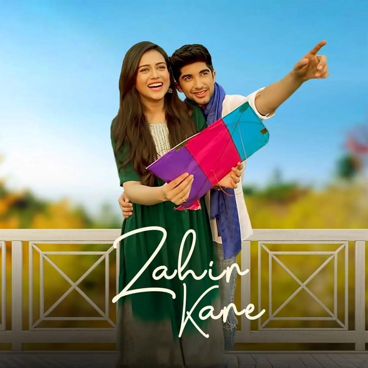 Zahir Kare Mishti Chakravarty Mp3 Song Download 320kbps