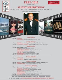 Toronto Russian Film Festival Presents Alexey Serebryakov