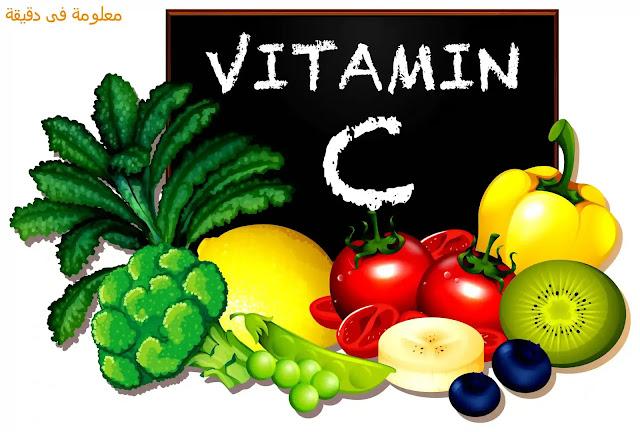 8 علامات تدل على نقص فيتامين ج في الجسم