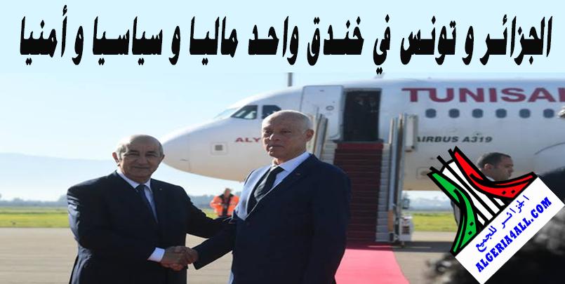 صور زيارة قيس سعيد للجزائر 02 02 2020