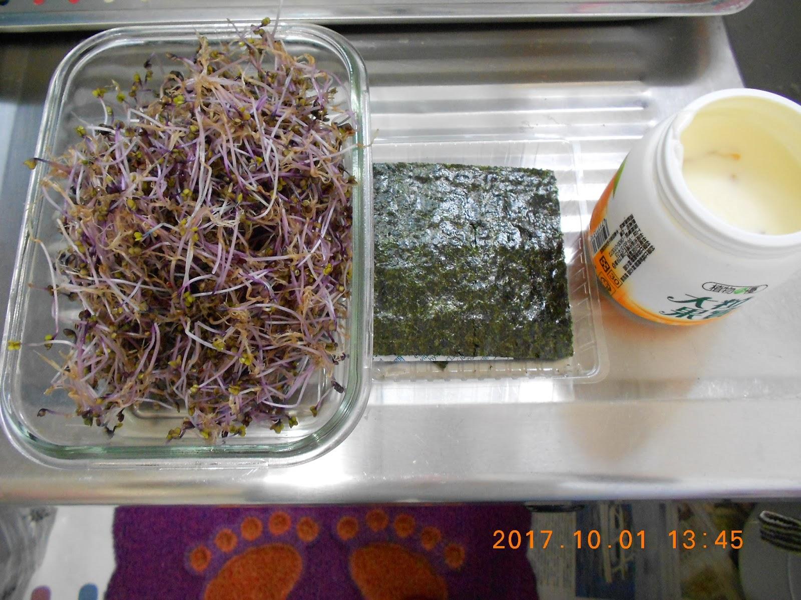 紅高麗,紫高麗菜,紫色高麗菜,紫色甘藍菜,紫高麗營養,紫高麗菜營養,紫甘藍菜變色,紫甘藍菜紫捲心菜,紅高麗菜