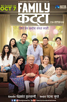 Family Katta 2016 Marathi 720p HDRip Full Movie Download