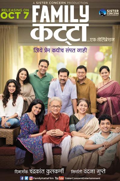 Poster of Family Katta 2016 Marathi 720p HDRip Full Movie Download