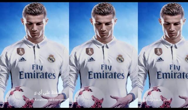 Ronaldo Start Screen PES 2017