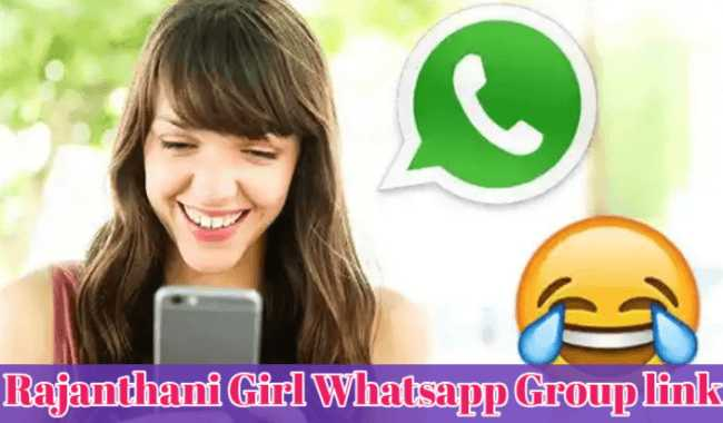 rajasthani girl whatsapp group link | Latest Girl WhatsApp Group