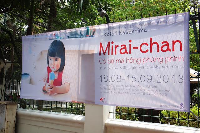 mirai-chan-sign-hanoi みらいちゃん