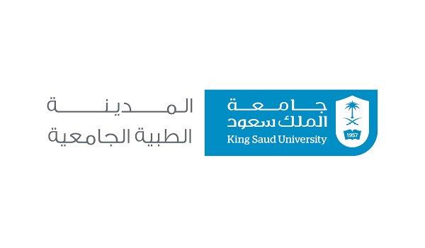 وظائف المدينة الطبية الجامعية بجامعة الملك سعود 1443