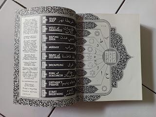 3 Graphic Novel Habibi by Craig Thompson