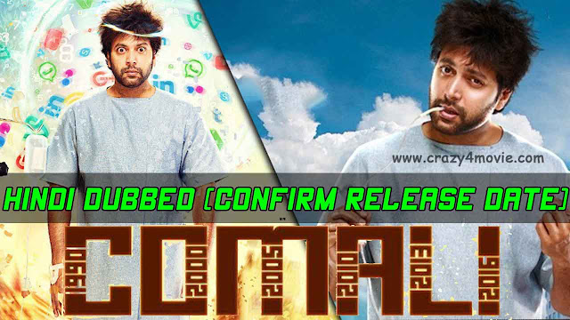 Comali Hindi Dubbed Movie