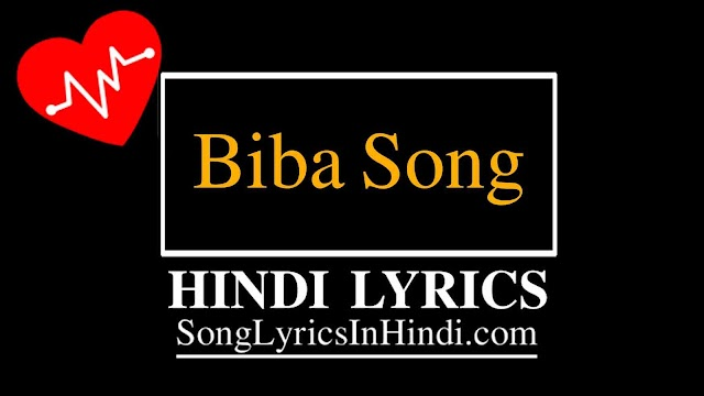 बिबा Biba Song Hindi Lyrics | Dil Hi Toh Hai Season 3 | Gaurav Dagaonkar | Shahid Mallya, Asees Kaur