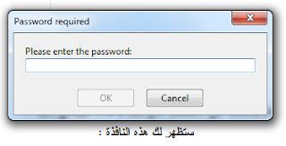 تحميل برنامج Revealer Keylogger احدث اصدار