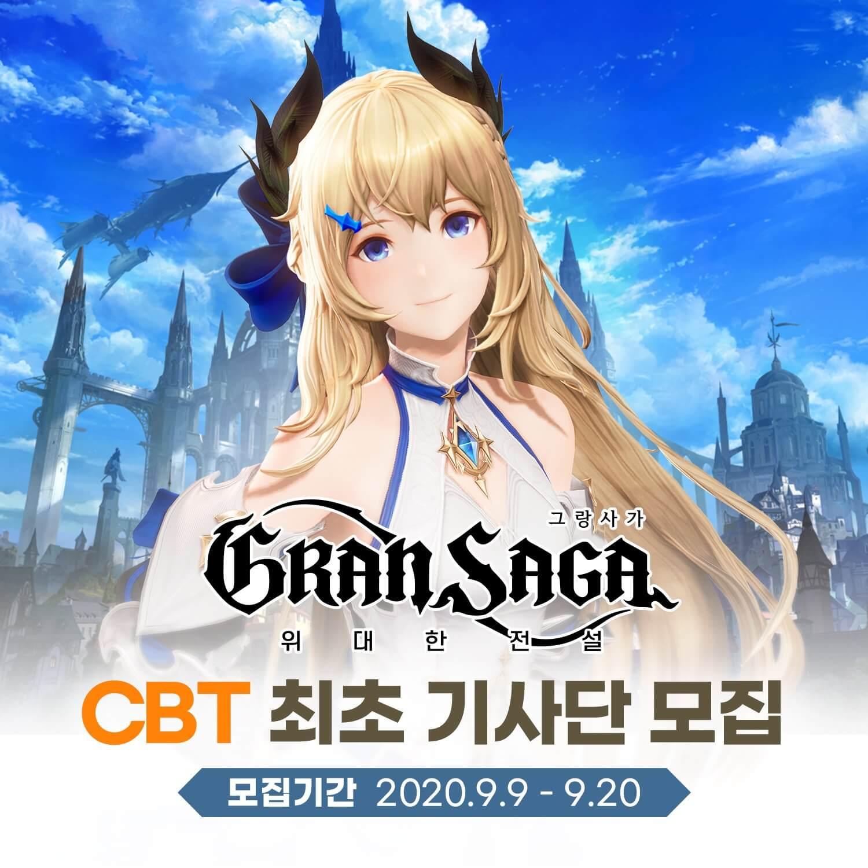 Gran Saga CBT