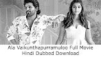 Black Widow Full Movie Download In Hindi Filmymeet : Widows 2018 Dual Audio Hindi 480p Bluray 300mb Filmymeet - Hollywood movie explained in hindi filmy meet.
