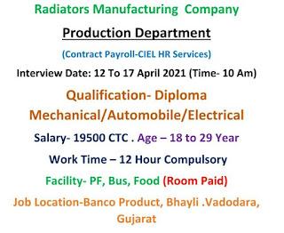 Diploma Jobs Vacancy For Production Department in Radiators Manufacturing Company Vadodara, Gujarat