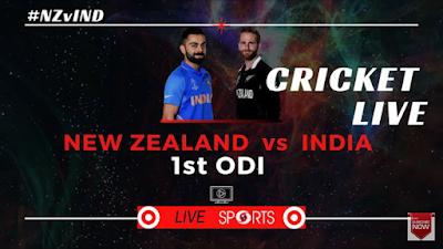 Live Cricket Ind vs Nz 1st ODI Hamilton । 05 February 2020