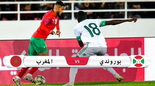 تقديم مباراة بوروندي و المغرب