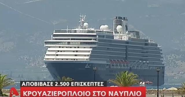 Ρεπορτάζ στο κεντρικό δελτίο του ALPHA για τον τουρισμό στο Ναύπλιο (βίντεο)