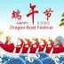 Dragon Boat Festival 端午節