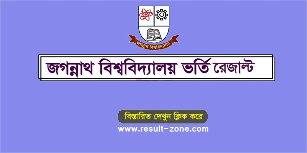 www.result-zone.com/2019/11/jagannath-university-admission-test.html