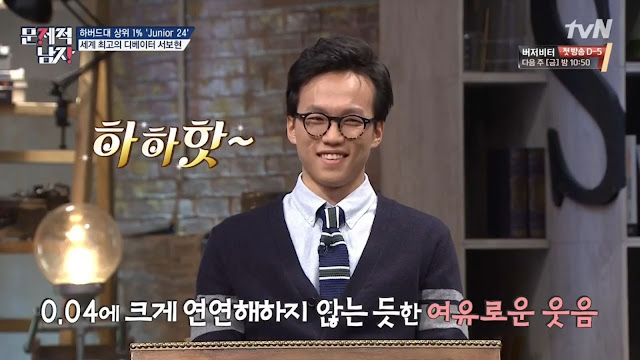 Problematic Men brain warm ups