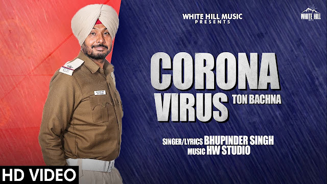 Corona Virus Ton Bachna Lyrics In Hindi & English | Bhupinder Singh
