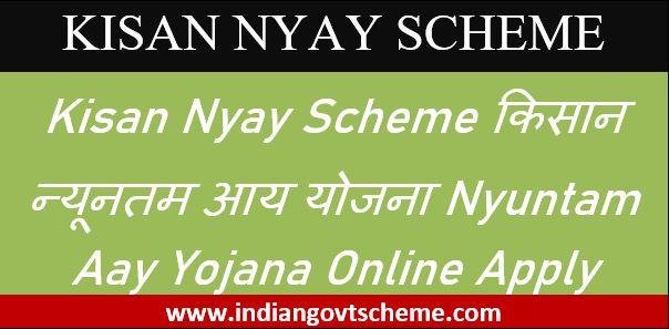 kisan+nyay+scheme